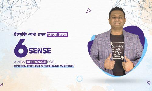 6 Sense